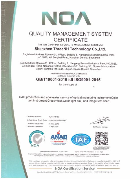 Chine Shenzhen ThreeNH Technology Co., Ltd. Certifications